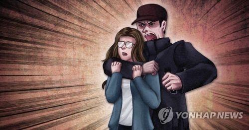 여성 흉기 협박 (PG) [제작 최자윤] 일러스트