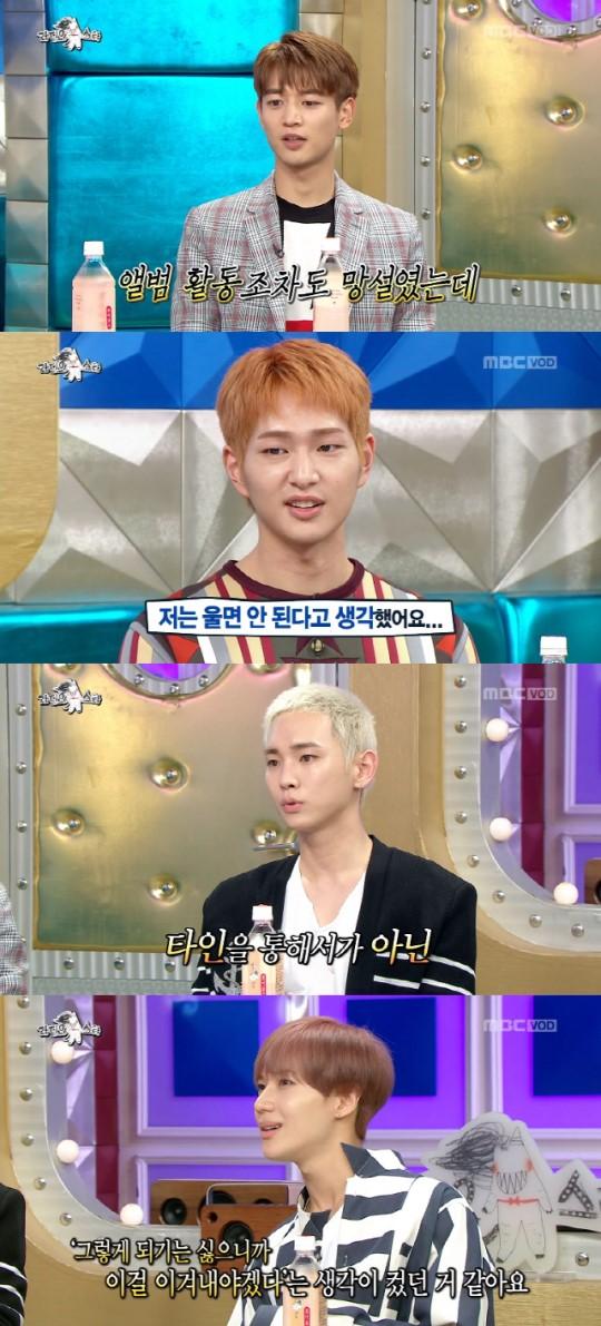'라디오스타' 샤이니. 사진|MBC 방송화면 캡처