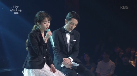 <p>I revealed the impression that IU was invited to the special feature Sketchbook 400 times.</p><p>KBS 2 TV You Hee-yeols Sketchbook which was broadcasted on June 2 was done in 400 special features. This day I joined Yoon Jong Shin IU Hyukoh Dynamic Duo 10cm Zhao Shiyu Mel Romance Oh Young Jun and others participated.</p><p>Especially on this day You Hee-yeol said, Please make an appointment 3 months before to invite IU. This IU said, I was very busy, today is the official final schedule, and I will take a vacation from tomorrow.</p><p>After that IU received Hey-Kojun compensation to You Hee-yeol. IU said, I saw a diary yesterday, there was a diary I just wrote the first day in 2009 on Sketchbook. I wrote that the day I was talking about was messed up and I said I saw it and I was filled with a lot as I think that I will be invited to the special feature 400 times</p>