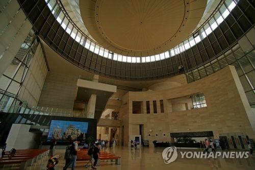 국립중앙박물관. [연합뉴스 자료사진]