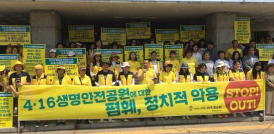 세월호 참사 피해자 예은아빠 유경근씨 페이스북