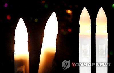 LED 촛불 [11번가 홈페이지 캡처]