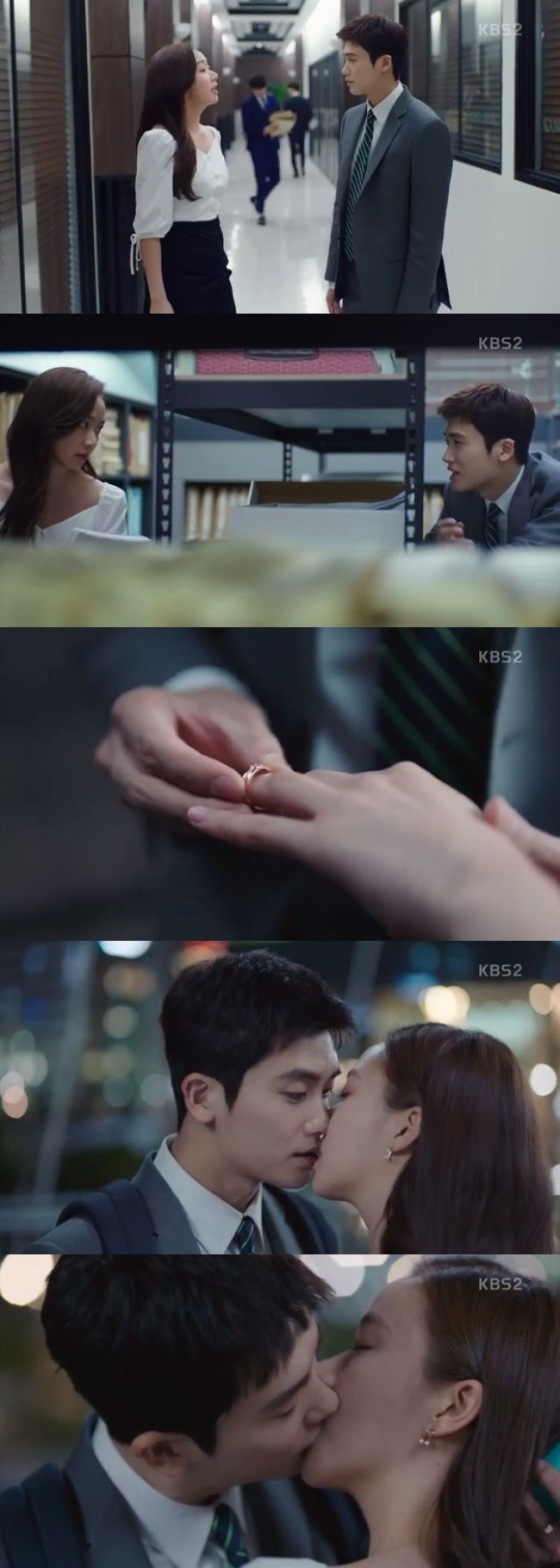 Park hyung sik dating news