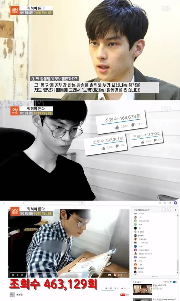 사진=SBS '모닝와이드' 방송화면 캡처