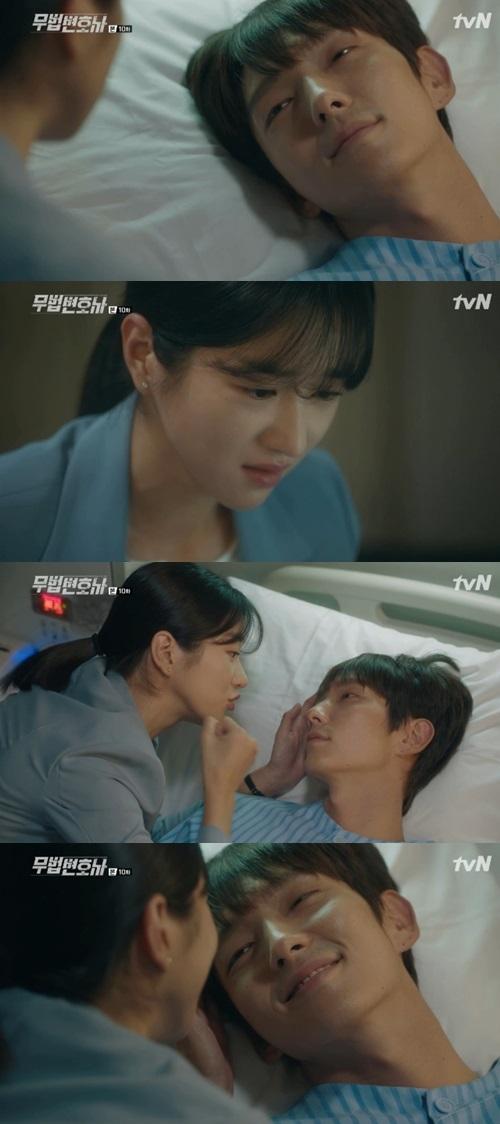Lawless Lawyer Seo Ye Ji Lee Joon Gi S Confession Of Love Angry