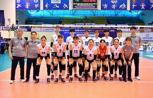 한국 청소년여자배구대표팀. [대한배구협회 제공]
