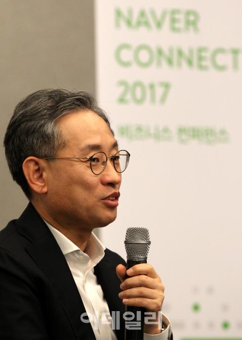 김상헌 전 네이버 대표가 지난 2016년 11월 22일 오후 서울 삼성동 그랜드 인터컨티넨탈 서울 파르나스에서 열린 '네이버 커넥트(NAVER CONNECT) 2017'에서 기자간담회를 갖고 취재진의 질문에 답하고 있다. 사진=이데일리DB