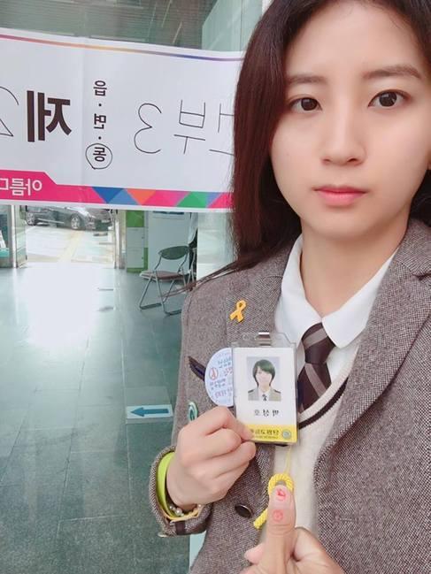 박보나씨 페이스북