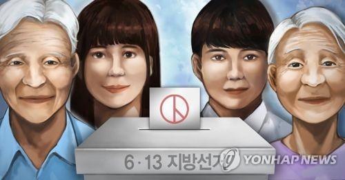 6·13 지방선거 투표·투표 참여 (pg) [제작 정연주] 일러스트