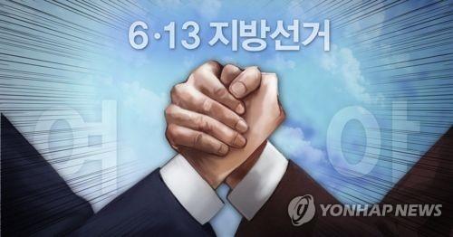 6·13 지방선거 여당·야당 대결 (pg) [제작 정연주] 일러스트