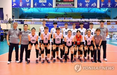 한국 청소년여자배구대표팀. [대한배구협회 제공=연합뉴스]