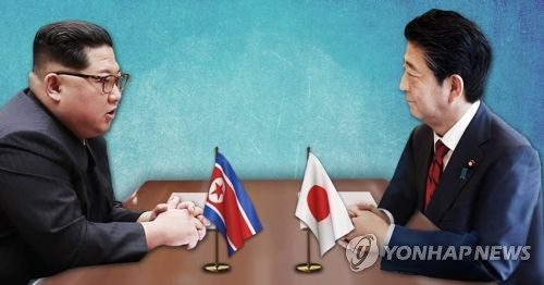 북한·일본 대화 (PG) [제작 최자윤] 사진합성, 일러스트