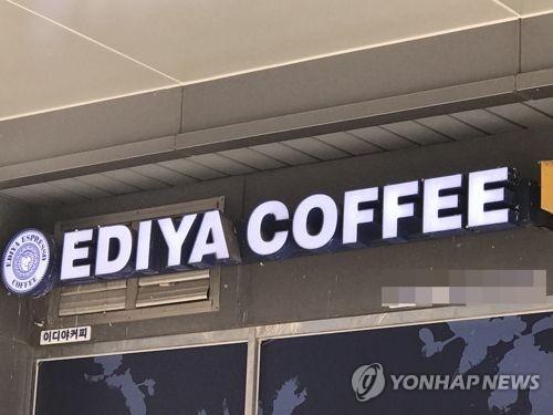 이디야 커피 [연합뉴스 자료 사진] 기사 내용과 상관 없는 지점임