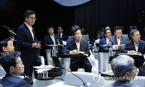 지난 5월17일 혁신성장 보고대회 모습 [연합뉴스 자료사진]