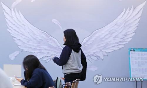 '당신의 날개를 펼치세요' [연합뉴스 자료사진]