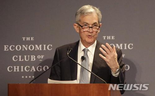【시카고=AP/뉴시스】제롬 파월 미국 연방준비제도(Fed·연준) 의장이 지난 4월 6일 시카고경제클럽(ECC)에서 연설하고 있다. 2018.4.7.