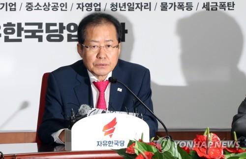 홍준표 선거 참패 대표 사퇴..나라 통째로 넘어갔다