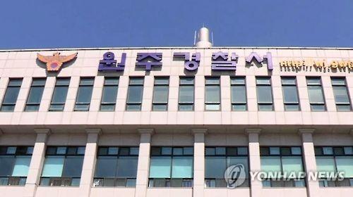가수 장윤정 모친 4억원 사기 혐의 구속