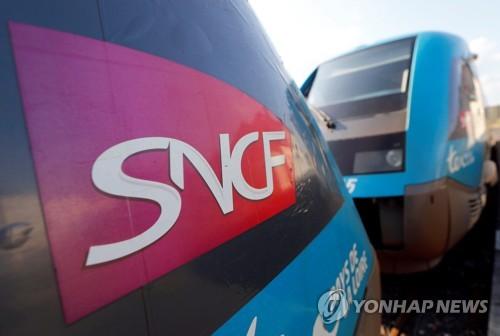 프랑스 국철 SNCF  [로이터=연합뉴스]