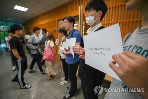 은하선 강연 반대하는 학생들 [연합뉴스 자료사진]