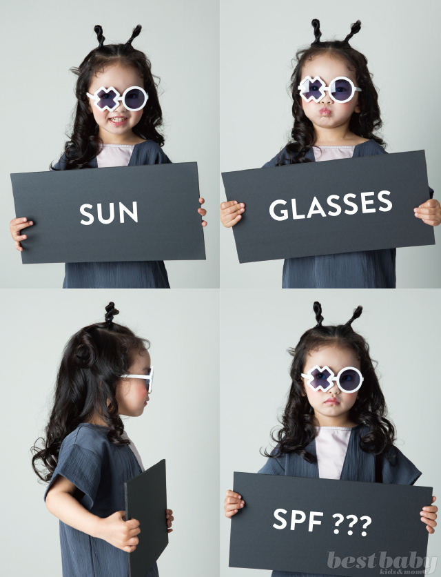 유아용 선글라스 구매 가이드