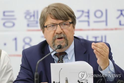 지난해 광주에서 기자회견 하는 팀 셔록 [연합뉴스 자료사진]