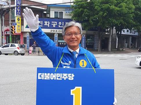 민주당 장선배 충북도의원 [연합뉴스 자료사진]