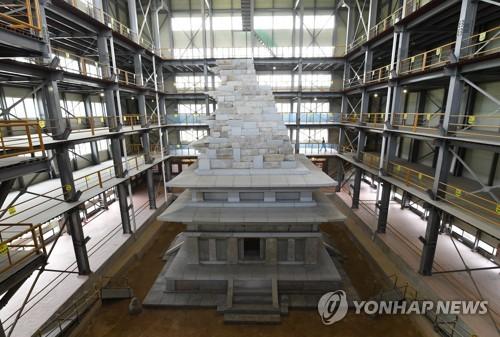 익산 미륵사지 석탑 [연합뉴스 자료사진]