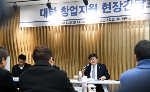 김용진 기획재정부 2차관이 올 1월 대학 창업지원 및 재정지원 관련 현장을 찾아 이야기하는 모습. (사진=기재부)