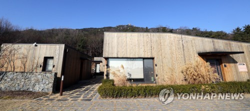 충남지사 관사 전경 [연합뉴스 자료사진]
