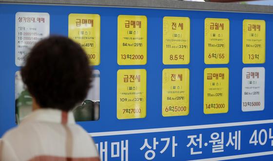 21일 오후 서울 송파구의 종합상가 내 공인중개사 사무소에 급매물 전단지가 붙어있다. 하반기 주택정책의 방점을 찍을 보유세 개편안 초안 공개가 오는 22일로 다가오면서 부동산시장이 긴장감에 휩싸이고 있다. 2018.6.21/뉴스1 © News1 이승배 기자