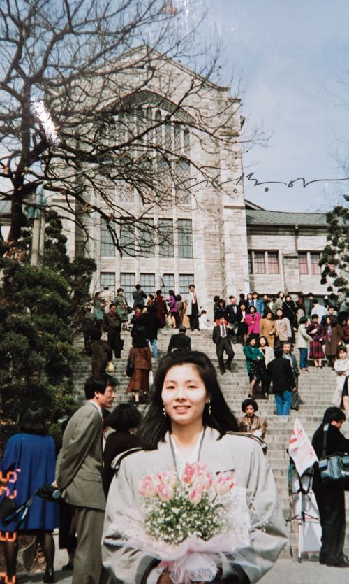 이화여대 법학과에 입학하던 날.