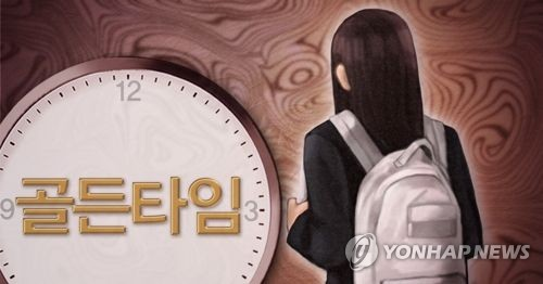 강진 여고생 실종 '골든타임' (PG) [제작 최자윤, 정연주] 일러스트