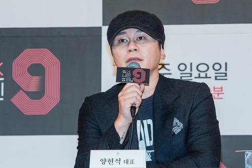 【서울=뉴시스】 양현석, YG 대표 프로듀서 . 2017.10.27. (사진 = JTBC 제공) photo@newsis.com