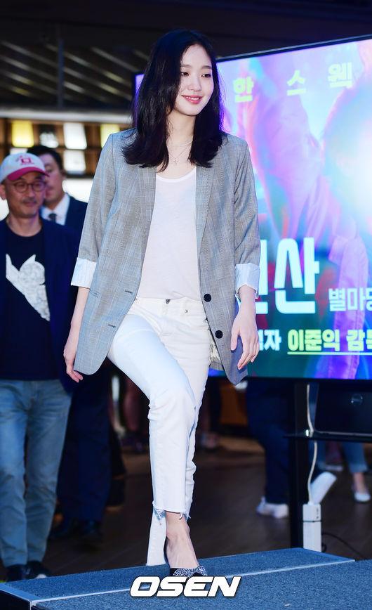 <p>The COEX star Yard Library in Gangnam-gu, Seoul on February 29 Movie Byeonsan The movie Byeonsan Kim Go-eun has entered in the Chugai Travel of the Star Garden Open Talk /</p>