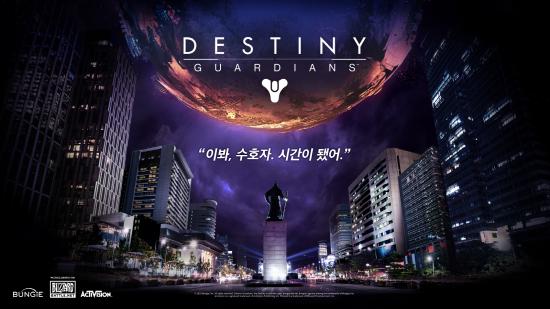 '데스티니 가디언즈', 블리자드 배틀넷으로 한국 출시 #게임 #game