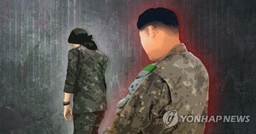 군 간부 하급자 성추행(PG) [제작 이태호]