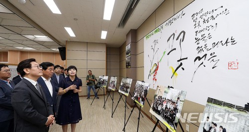 4일 오후 이재명 경기도지사가 안산시 단원구 4.16기억교실을 방문했다. (사진제공=경기도)