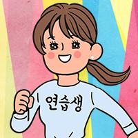 아이돌 사부