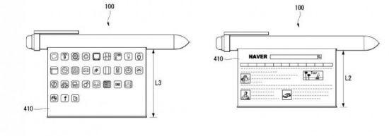 LG전자의 스마트펜 특허 개요도. 디스플레이를 펼치면 웹서핑도 가능하다.