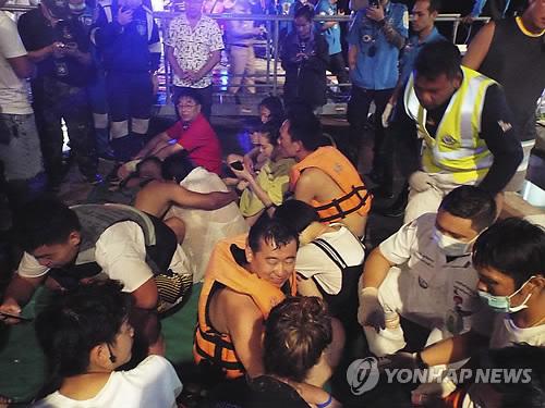 태국 푸껫 인근 선박 2척 전복..中관광객 등 50여명 사망·실종(종합2보)