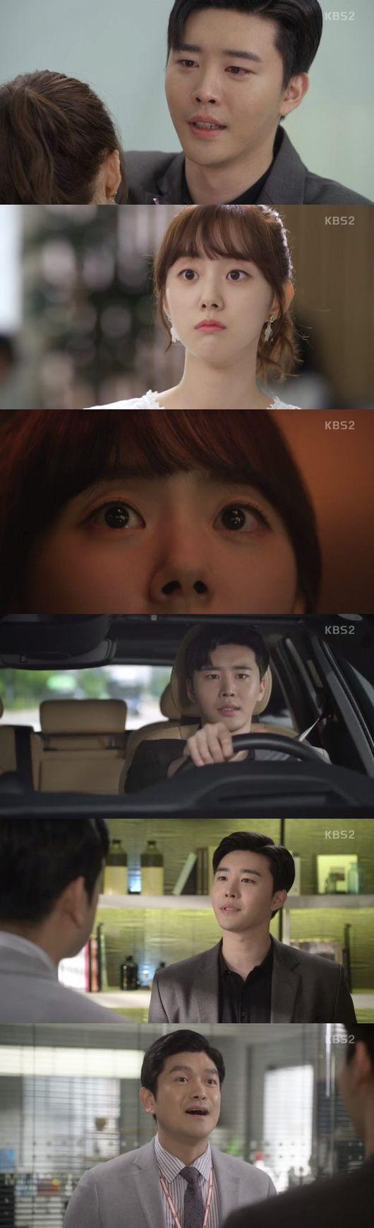 [Oh!쎈 리뷰] '같이 살래요' 박세완♥ 깊어진 김권, 삼각로맨스 불붙나