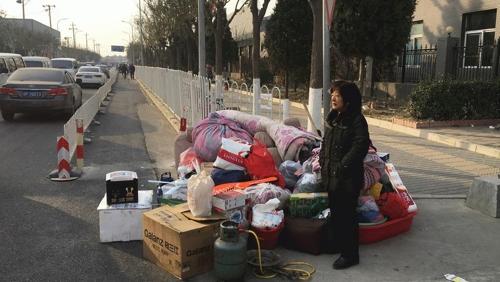 베이징시가 축출한 도시 저소득층 [AFP]