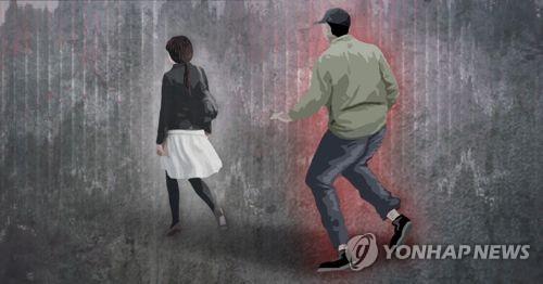 성폭행·성추행(PG) [제작 이태호]