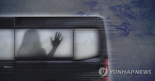 납치 [제작 최자윤] 일러스트