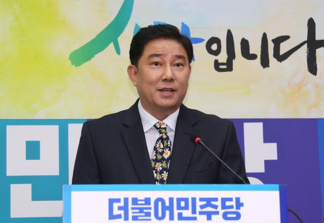 김병기 더불어민주당 의원. 이정우 기자