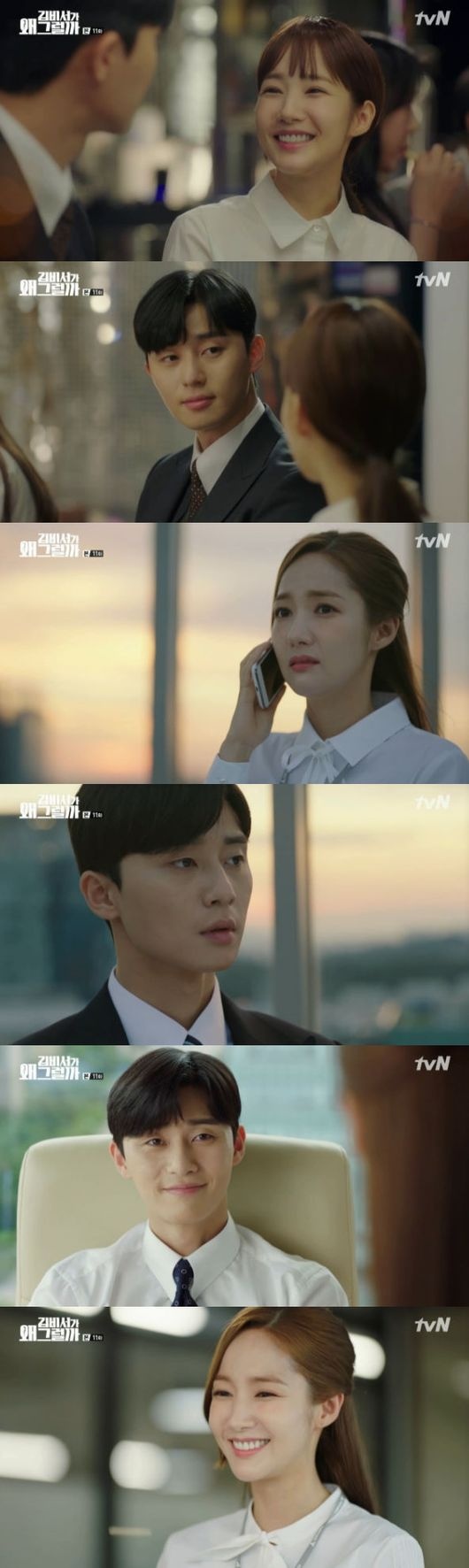 <p>Why is Gimbiso so? Park Seo-joon and Park Min-young have overcome past memories and deepened love.</p><p>Cable channel tvN aired on TV program afternoon on November 11 Waterwood drama Why is it so? (Screenwriter Bexon Ou Bolim, directed Bakjeunghwa) recalled all memories of which Gimmisso (Park Min-young) was kidnapped .</p><p>On this day Isuyong (Ichiefan) asked, My memories mistakenly thought your thoughts are so, but I did not answer the smile easily. Then I saw a woman wearing high heels at the magic show and fell down thinking of a terrible memory when I was a child. At this time, Yong Joon appeared and called a smile, but the smile woke up.</p><p>A smile awoke from sleep as a child and saw a woman passing by and shouted Mama. That woman got a smiley hand and left the way, Do not you go get your mother Chatnie? Her aunt to Mama? That smile was kidnapped, I met Yon Jun in that house. Young Jun introduced himself as smile with a smile, but remembered that the smile was Sung Young. Young Jun gave a smile to caramel and comforted.</p><p>The woman said, I gave him everything, but he is not that person, for that person, to my child in my stomach Jiwotnunde. Nowadays I slept comfortably with his sons I wonder why I am so hard that I have only a sin that loved people, I will die and I will go like a man feeling a little guilty, one person long haters I tried to go with you, he said, feeling a line on the neck of a smile. Young Joins the woman as saying, It is said that it will restart from now. But she said Im late, I have gone far too far, my child is over thankful, I will take care of you only for your care, instead look at my last one every month. A smile awakened from sleep said My aunt is funny, Yong Joon comforted the smiling cry, That is not aunt, it is a big spider.</p><p>Yongjun closed his eyes and went outside the living gear to get the scissors while the cable was attached to the limbs. After that, for a smile, spiders are always outside, so be sure to close your eyes and escape when you grab your hand and come out along. Smile said I want to marry a smiley older brother, Prince Older brother, Yong Joon fell in front of the police station looking at the illusion of a dead woman. Yonjun who was shocked struggled in pain. After growing up, I was surprised to see a young woman who looked like the woman, and when I looked at cable ties, I was tormented by trauma. I missed noticing a smile, but I thought that it was natural for me alone to bear the memory of the day. Still my heart went to Yon Joon to put himself in a secretary who does not have a time to smile. Among the people who have good specs, because of the smiling face that suffered because Japanese can not be done by himself alone, Yon Jun gave me Japanese homework everyday and took a look directly. Continuing, Young Jun gave gifts and gifts of Chinese books.</p><p>Sung Yeon said to Yeon Jun, I was trapped there, was not me, you were you I did not remember it was not a job I did not feel guilty You were strange, you were not going to be trapped I asked. A smile said, I also remembered, and now I understood, why did I want to find my brother like that, my older brother was also frighteningly terrible, thank you for protecting me and thanking that word why Asked, Have you kept it secret? Yon Jun said, I could not forget the day as well, as soon as I closed my eyes, that bad thing came out clearly like what it was yesterday so Gim Bisso does not remember I thought that it was good, I did not want to give that pain a little, I was glad if it did not remember forever.  A smile is sorry that Now it is full of consideration and vice chairman and one matches, I promise you will not hide in the future. Yong Joon promised, I will be next to me tonight.</p><p>Sung Young was shocked after gradually remembering the memory that he had abducted Yeon Joon in the street and was abducted. Why did not you tell me the fact that memory was wrong soon by Cheoyosa (Gimhae Ok), Young Jun did not lose memory, I remember everything that day.</p><p>Young Jun gave a sweet home set of Nana for a smile and asked, It is okay for your master to feel at this level. Smile said Do not remember Yon Jun said Im trying to get married enough to be overwhelmed that I have a lot of money to buy a sweet home for Nana. Get a sweet home set company at Nanas home at the age of 9 So, there was a big fuss at home, whether it regressed in early childhood or whether there was a problem with the identity, but it is OK.  A smile is said, If Gecom is made of cowhide and adheres to the ground, it disappears without a trace, it will disappear without a trace like Gekom, said Yong Joon. A smile laughed, You may be my brother as a vice chairman, Yeon joed backhag and laughed together with I want to put out T so far. Yeon joined the smiling face of always going to work, I will not be the future, because I am a woman, he smiled as if the smile was Was it hand-made, is not it a boyish? Yon Jun dried his attendance if he could not work with his lame hands.</p><p>A smile went to the stop to stop, Yon Jun gave a frosty expression with a gentle expression that before the Gimmeia (Table Yein minutes) that self-righteous man abducted so much, A self-righteous man can do too much and a woman who is not timely is not good . Young Jun invented a method to make smiles leave early. I ordered to receive the power supply hotel spa in the attached room. Yon Jun expressed his heart as Gimbiso sent when he took a break, so Im in a good nights sleep and smiles sent a heart to him for a smile. Yon Jun answered, I send a hollow heart, but send a cheating full heart, I have many feelings for me? And I will send two because the scale is big.</p><p>Yon Jun continued to do this and the company love affair, such as making employees leave early for a smile. Yon Jun came to the amusement park with a smile after work. I explained that the house where two people were trapped in the past was Carousel position. Young Jun said, I thought it was good to know the fact that it seems that the terrible memory at that time could be overwritten for those who would be happy to ride on Carousel. The smile said, I have not had any pain here at the moment, so its just a lot of fun, Carousel said. The old house where the smile lived turned into a fountain. A smile laughs We are happy in the future, because we are always working together forever.</p><p>Yon Jun said, Im going to our house tonight, I do not want to be alone, I could not sleep because the woman floated every night, I was tormented by the sleeping nightmare Gimbiso suffered from a nightmare like me I do not want to put it on alone tonight. The smile said, Actually I do not remember well at that time, but I flew, I thought that it was a terrible scary spider when I saw a person who died, its that degree, its a very painful slop-jin, so I really want to talk about getting tough And it was fine. Yong Joon promised himself to protect himself for a lifetime, Ill be waiting all night so call me.</p><p>Yeon Jun said, All my moments were you.When I was in love, even when I was sore, until the moment we broke up you were my world and it was all moments, I was without you now , I may not be able to explain my life until now. </p><p>A smile lay in one bed frightened a sound heard outside. At this time, the buzzer sounded outside, and Yon Jun visited. Yeon Jun said I do not want Gimbiso to come to our house, I will go to bed at Gimbiso family, as Jar as it is today. / [Photo] Capture the broadcast screen of Why is Gim Bisso so?</p><p>Capturing broadcast screens of Why is Gimbiso so?</p>