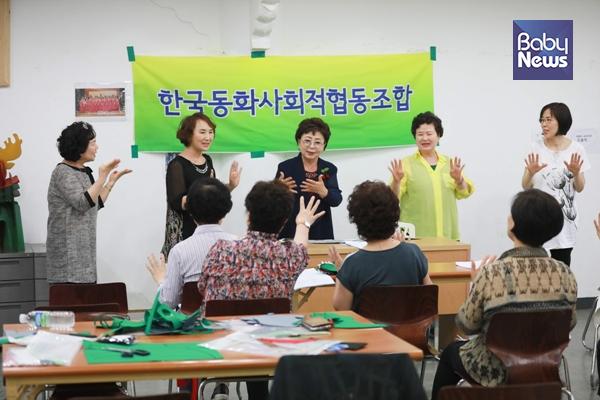 이규원 소장(가운데)이 한국동화사회적협동조합 6월 월례회에 참석해 새로운 구연동화를 조합원들에게 전수하고 있다. 조합은 구연동화를 통해 아이들에게 꿈을 심어주는 동시에 시니어의 일자리 창출을 돕고 있다. 최대성 기자 ⓒ베이비뉴스