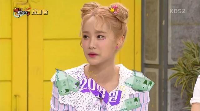 """'해투3' 강혜진 """"수입 20억원, 팬미팅에 이영애도 왔다""""[결정적장면]"""