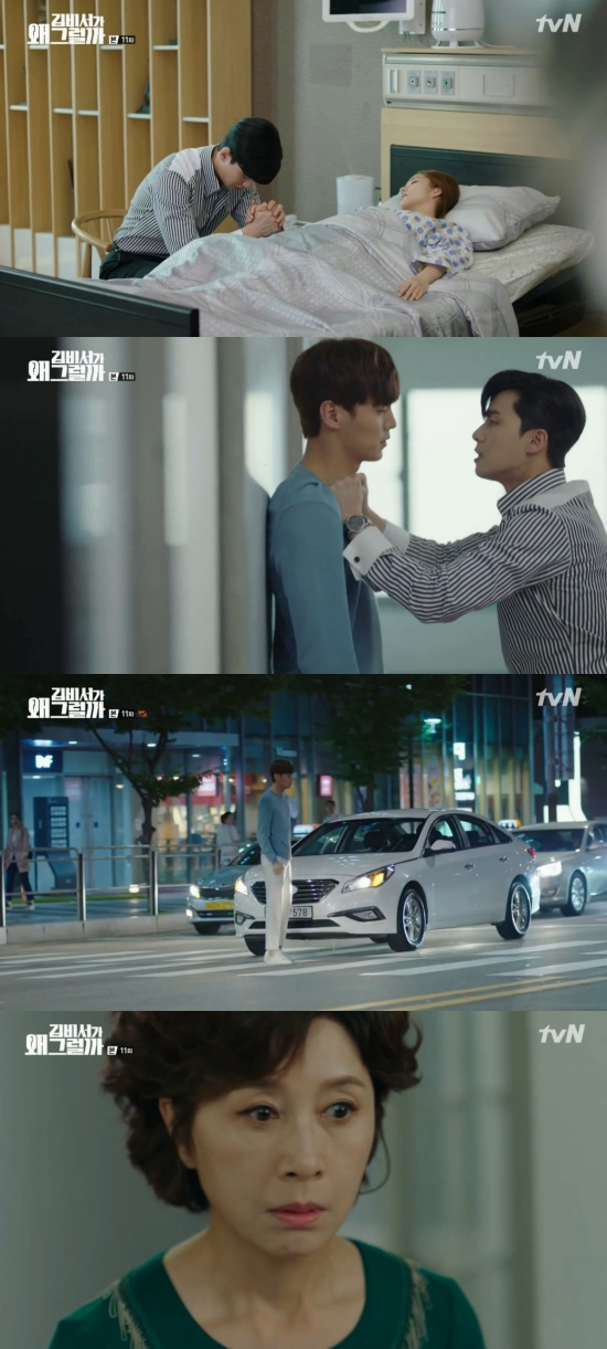 <p>Why is Gimbiso so? Hye-ok KIM learned about the false performance of Park Seo-joon.</p><p>On 11th, tvN waterworks drama Why is it so? 11 times, Isnon Yong (Lee Tae-hwan minutes) asked about the truth of the kidnapping case.</p><p>This day Ishyeon looked for Lee Yeongjun (Park Seo-joon) to care for Gim Miso (Park Seong-joon) It was something trapped in there, was not you me but you, remember everything of the day Is it? Asked. Lee Yeongjun did not talk to Ison Yongs question. It seems that Ison Yong who watched this form said, Its embarrassing, I see it is embarrassing ... It was more than I could not understand. I was not feeling guilty while looking at me suffering. You, not me but you are trapped I added it. </p><p>During that time, I remembered the fact that myself who hated Lee Yeongjun was the lone servant who just threw out Lee Yeongjun was suffering from guilt very much. Is Young Yong visiting the house where Lee Yeongjun was trapped in the past was in a state of a bad house Did saintly trap in here? I talked with tears as to why I threw the child there .</p><p>Therefore, Isnyeong who regained memory of the past crossed the pedestrian crossing the crosswalk as murmuring, There can not be no such thing, he jumped into a toll road and looked at the car passing past the blurred face. After that, Ishyeon spit out tears mixed with his desire to Ms. Hye-ok KIM, Why have you become now and confided everything?</p><p>He then said, I do not know if it was my fault at first, but it is not now, why are you saying so early, Amusein, my memory is wrong, he cried. Then Ms. Cho had an apology apologized as I am sorry. I am sorry.</p><p>But Isnyeong said, How seems so strange, how did Yong Joon look to his child as thoughtful? In the word of Ishyeong, Ms. Cho replied, There is no Young Jun, because Yeon Jun lost his memory, but Isnyeong said, I did not lose my memory, Yeon joon is memorizing. Saying it, I shocked Mr. Cho.</p>